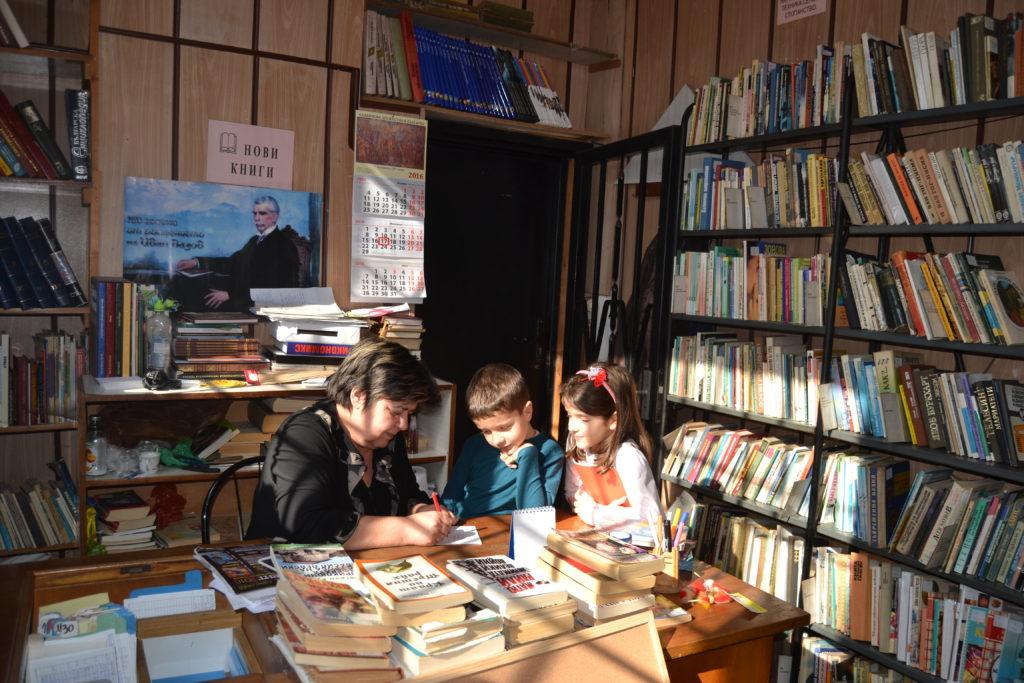 """Библиотека към читалище """"Христо Смирненски"""""""
